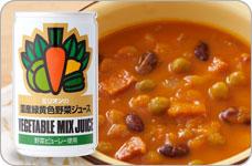 ミリオン国産緑黄色野菜ジュース